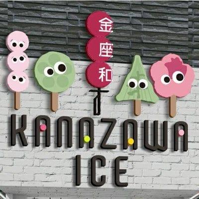 kanazawa ijs